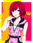 1girl belt blue_eyes breasts dress highres hood kairi_(kingdom_hearts) kingdom_hearts kingdom_hearts_iii looking_at_viewer open_mouth redhead short_hair sleeveless smile solo zipper