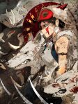 1girl absurdres armband blood boar breasts brown_eyes brown_hair cape clenched_teeth closed_mouth commentary cowboy_shot earrings facepaint facial_mark fang_necklace forehead_mark from_side fur_cape highres hiranko holding holding_spear holding_weapon huge_filesize jewelry mask mask_on_head medium_breasts mononoke_hime necklace okkotonushi polearm profile san scowl short_hair skindentation sleeveless spear teeth tsurime weapon wolf