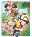 1boy 1girl ;d backpack bag bangs baseball_cap black_hair blue_shorts border brown_eyes brown_hair bush chase_(pokemon) clenched_hands clouds commentary_request dated day eevee elaine_(pokemon) floating_hair gen_1_pokemon grass green_shorts hat highres kashiwa_(kasshiwa10) leaf on_shoulder one_eye_closed open_mouth outdoors outline outside_border path pikachu pokemon pokemon_(creature) pokemon_(game) pokemon_lgpe pokemon_on_shoulder running short_sleeves shorts sky smile teeth tongue translation_request tree white_border