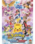 1girl 2boys ash_ketchum baseball_cap blue_vest copyright_name cover dark_skin dark_skinned_female dark_skinned_male fake_cover fakemon gen_1_pokemon hat highres holding holding_poke_ball jumping looking_at_viewer lukas_thadeu multiple_boys original pikachu poke_ball pokemon pokemon_(anime) pokemon_swsh_(anime) shirt signature tagme vest white_shirt