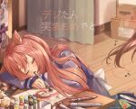 2girls absurdres agnes_digital_(umamusume) agnes_tachyon_(umamusume) amazon_(company) animal_ears back_bow bangs bow box brand_name_imitation cardboard_box closed_eyes curtains drawing eraser hair_between_eyes head_on_arm highres holding holding_marker horse_ears horse_girl horse_tail huge_filesize long_hair long_sleeves marker mouth_drool multiple_girls musical_note open_mouth paper pen pink_hair poster_(object) puffy_long_sleeves puffy_sleeves school_uniform signature sleeping smart_falcon_(umamusume) solo_focus table tail tracen_school_uniform twitter_username two_side_up umamusume wooden_floor yogukasu