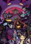absurdres aegislash blue_fire chandelure character_request cofagrigus colored_sclera dragapult drifblim dusclops dusknoir duskull fire flomeki gastly gen_1_pokemon gen_3_pokemon gen_4_pokemon gen_5_pokemon gen_6_pokemon gen_7_pokemon gen_8_pokemon gengar gigantamax gigantamax_gengar gourgeist haunter highres lampent litwick long_hair looking_at_viewer mimikyu mismagius mouth no_humans orange_hair outline phantump pokemon pokemon_(creature) reaching_out red_outline red_sclera rotom rotom_(normal) sableye sparkle spiritomb teeth tongue tongue_out trevenant