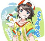 1girl absurdres artist_name backwards_hat baseball_cap bird black_hair blue_background blue_eyes breasts catchphrase character_name commentary duck eyebrows_visible_through_hair gradient gradient_background green_background grin hat head_tilt highres hololive kuronea looking_at_viewer oozora_subaru red_headwear shirt short_hair short_sleeves signature small_breasts smile solo stopwatch_around_neck striped striped_shirt subaru_duck teeth translated two-tone_background two-tone_headwear two-tone_shirt upper_body vertical-striped_shirt vertical_stripes virtual_youtuber whistle whistle_around_neck white_headwear white_shirt yellow_shirt