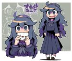 1girl absurdres blush_stickers hex_maniac_(pokemon) highres letter looking_at_viewer open_mouth pleated_skirt poke_ball pokemon purple_hair rariatto_(ganguri) school_uniform skirt smile violet_eyes