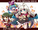 3girls 7th_dragon_(series) 7th_dragon_2020 7th_dragon_2020-ii :o anniversary bangs black_footwear black_legwear black_skirt blue_bow blue_cape blue_eyes blue_hair boots bow braid brown_eyes brown_jacket cape character_request chelsea_(7th_dragon) closed_mouth colored_eyelashes commentary_request eyebrows_visible_through_hair floro_(7th_dragon) flower green_hair hair_between_eyes hair_bow highres holding holding_stuffed_toy jacket knee_boots long_sleeves lucier_(7th_dragon) multiple_girls naga_u orange_flower pink_jacket pleated_skirt red_serafuku red_shirt red_skirt sailor_collar school_uniform serafuku shirt shoes short_eyebrows skirt sleeves_past_wrists smile striped striped_bow stuffed_animal stuffed_bunny stuffed_toy thick_eyebrows thigh-highs v-shaped_eyebrows violet_eyes white_hair white_sailor_collar white_shirt