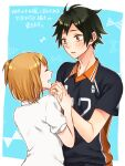 1boy 1girl blonde_hair blush freckles grin haikyuu!! happy height_difference hetero holding_hands looking_at_another rio_(rio_01) shirt short_hair short_sleeves smile sportswear text_focus volleyball_uniform white_shirt yachi_hitoka yamaguchi_tadashi