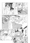 2girls akakage_red crying crying_with_eyes_open doujinshi grabbing grabbing_another's_hand greyscale hat highres lying maribel_hearn mob_cap monochrome multiple_girls on_back tears touhou translation_request usami_renko walking
