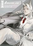 1boy arknights bow_(instrument) brown_eyes cello facial_hair flower formal goatee grey_background hellagur_(arknights) highres instrument long_hair male_focus oaza pants sitting solo suit suit_jacket white_flower white_hair white_pants white_suit