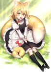 1girl :d animal_ears apron between_legs black_dress black_legwear blonde_hair blush bow braid commentary_request curly_hair day dress fang fox fox_ears fox_girl fox_tail frilled_apron frilled_dress frills from_above full_body hair_between_eyes hair_bow hand_between_legs happy highres jill_07km kirisame_marisa kneehighs long_hair long_sleeves looking_at_viewer looking_up no_shoes on_grass on_ground open_mouth outdoors red_bow shirt single_braid sitting sleeping smile solo tail touhou waist_apron white_apron white_shirt yellow_eyes