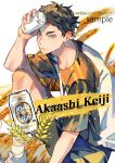 1boy akaashi_keiji alcohol bangs beer black_hair can character_name haikyuu!! holding holding_can looking_at_viewer male_focus rouye801 short_hair short_sleeves simple_background sitting socks solo sportswear twitter_username volleyball_uniform white_legwear