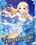 blonde_hair blush character_name dress idolmaster idolmaster_cinderella_girls long_hair mochizuki_hijiri red_eyes smile stars