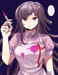 1girl :o apron bandages bangs blood blue_background blush breasts commentary_request danganronpa_(series) danganronpa_2:_goodbye_despair eyebrows_visible_through_hair hand_up highres holding holding_syringe long_hair looking_at_viewer mole mole_under_eye nurse open_mouth pink_blood pink_shirt puffy_short_sleeves puffy_sleeves purple_hair shaded_face shirt short_sleeves simple_background skirt solo speech_bubble syringe translation_request tsumiki_mikan upper_body very_long_hair violet_eyes white_apron zhou_ben