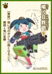1girl :d aqua_hair bird_wings black_hair blush bow bowtie character_name chibi commentary_request da_(bobafett) firing flag flight_attendant full_body gatling_gun gloves gun happy hat head_wings highres holding holding_gun holding_weapon japari_symbol kemono_friends long_hair looking_afar minigun motion_lines multicolored_hair nose_blush open_mouth pantyhose passenger_pigeon_(kemono_friends) rolling_suitcase shirt shoes smile solo standing suitcase translation_request twintails vest weapon wings