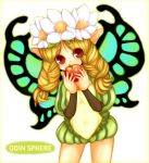 apples bad_id blonde_hair braid fairy flower food fruit holding holding_fruit kannagi_kaname mercedes odin_sphere pointy_ears red_eyes title_drop twin_braids wings