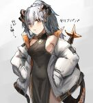 1girl alternate_costume arknights bangs bare_shoulders black_dress breasts china_dress chinese_clothes commentary_request cowboy_shot dragon_horns dress earrings eyebrows_visible_through_hair grey_background hair_between_eyes highres horns jacket jewelry long_hair looking_at_viewer medium_breasts open_clothes open_jacket orange_eyes parted_lips raw_egg_lent saria_(arknights) side_slit silver_hair simple_background solo tail translation_request white_jacket