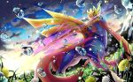 absurdres clouds commentary_request day energy flower gen_8_pokemon glowing glowing_sword glowing_weapon grass highres legendary_pokemon looking_back mouth_hold no_humans outdoors pokemon pokemon_(creature) ririri_(user_rkrv7838) sky solo standing sword water_drop weapon yellow_flower zacian zacian_(crowned)