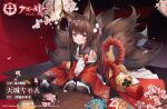 1girl akagi_(azur_lane) animal_ears artist_request azur_lane bare_shoulders brown_hair brown_tail character_doll fox_ears fox_tail japanese_clothes kaga_(azur_lane) kimono kitsune kyuubi little_amagi_(azur_lane) long_hair looking_at_viewer manjuu_(azur_lane) multiple_tails off-shoulder_kimono official_art pantyhose promotional_art red_kimono solo tail violet_eyes