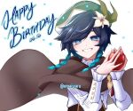 1boy androgynous apple bangs beret black_hair blue_eyes blue_hair braid brown_cloak cape cloak collared_cape collared_shirt corset dated emaiiyaru english_commentary english_text eyebrows_visible_through_hair flower food fruit genshin_impact gradient_hair green_headwear hair_flower hair_ornament happy_birthday hat holding holding_food holding_fruit leaf looking_at_viewer male_focus multicolored_hair open_mouth shirt short_hair_with_long_locks smile solo tassel twin_braids twitter_username venti_(genshin_impact) white_background white_flower white_shirt