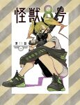 1girl arm_on_knee assault_rifle bare_legs black_background black_footwear black_jacket black_ribbon blonde_hair commentary copyright_name cover cover_page covered_mouth full_body gas_mask gradient_hair green_eyes grey_shirt grey_shorts gun hair_ribbon highres holding holding_gun holding_weapon insignia jacket kaijuu_no._8 knees_together_feet_apart long_hair matsumoto_naoya multicolored_hair off_shoulder official_art open_clothes open_jacket orange_hair ribbon rifle shinomiya_kikoru shirt shoes short_shorts short_sleeves shorts sitting sleeves_past_wrists sneakers solo striped striped_background t-shirt twintails two-tone_background two-tone_hair unzipped weapon yellow_background