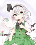 1girl absurdres ahoge bangs black_bow black_hairband black_neckwear bow bowtie bright_pupils buttons collared_shirt commentary cowboy_shot flower green_eyes green_skirt green_vest grey_hair hair_between_eyes hairband highres holding karuthi konpaku_youmu konpaku_youmu_(ghost) multiple_swords open_mouth pink_flower pink_rose rose sheath sheathed shirt short_hair skirt solo standing sword sword_behind_back symbol_commentary touhou vest weapon white_pupils white_shirt zoom_layer