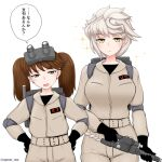 2girls alternate_costume asymmetrical_hair black_gloves braid breasts brown_eyes brown_hair cypress flat_chest ghostbusters gloves goggles goggles_on_head jumpsuit kantai_collection large_breasts long_hair multiple_girls proton_pack ryuujou_(kancolle) silver_hair single_braid speech_bubble translation_request twintails uniform unryuu_(kancolle) very_long_hair wavy_hair