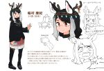 1girl antlers bangs black_hair bracelet brown_eyes character_name character_sheet closed_eyes crying dogeza eyebrows_visible_through_hair grey_hair highres holding hozumi_(ouchan) jewelry multicolored_hair multiple_views open_mouth original sidelocks smile speech_bubble surprised translation_request waving