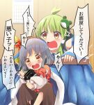 2girls ^^^ ahoge anger_vein blue_hair blurry blurry_background blush bottle brown_skirt calendar_(object) commentary_request detached_sleeves frog_hair_ornament green_eyes green_hair hair_ornament hair_tubes highres holding holding_bottle indoors knees_up kochiya_sanae kotatsu layered_shirt leaf leaf_hair_ornament long_hair long_sleeves looking_at_another looking_to_the_side maple_leaf multiple_girls open_mouth red_eyes red_shirt rope shimenawa shirt short_hair sitting skirt table tatuhiro tears touhou translation_request under_kotatsu under_table very_long_hair white_sleeves yasaka_kanako yellow_eyes younger