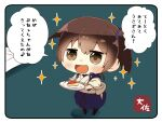 1girl :d apple apple_bunny artist_logo artist_name black_legwear blue_hakama blush brown_eyes brown_hair eighth_note eyebrows_visible_through_hair food fruit hair_between_eyes hakama hakama_skirt holding holding_plate japanese_clothes kaga_(kancolle) kantai_collection long_hair minigirl musical_note open_mouth paper plate side_ponytail smile solo sparkle speech_bubble standing taisa_(kari) tasuki thigh-highs translation_request