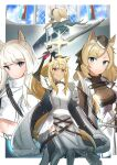 4girls animal_ear_fluff animal_ears arknights armor armored_dress aunt_and_niece bangs black_gloves black_headwear blemishine_(arknights) blonde_hair blue_eyes breasts cape closed_mouth commentary_request eyebrows_visible_through_hair garrison_cap gloves greaves grey_eyes hair_ribbon hand_on_hip hand_up hat headset high_collar highres holding holding_shield holding_weapon horse_ears horse_girl horse_tail k@bu kingdom_of_kazimierz_logo long_hair long_sleeves looking_at_viewer midriff multiple_girls navel nearl_(arknights) platinum_(arknights) ponytail ribbon shield shirt short_eyebrows shoulder_armor siblings sidelocks silver_hair sisters smile sword tail upper_body weapon whislash_(arknights) white_cape white_shirt yellow_eyes