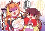 >_< 2girls ahoge animal_ears bangs bare_shoulders black_hairband blonde_hair blunt_bangs bone_hair_ornament bow boxing_gloves breasts brown_hair cartoon_bone collarbone commentary_request diagonal-striped_bow dog_ears dog_girl dragon_girl dragon_horns eyebrows_visible_through_hair hair_ornament hairband hands_clasped highres hololive horn_bow horns inugami_korone kiryu_coco large_breasts long_hair multicolored_hair multiple_girls open_mouth orange_hair own_hands_together pleated_skirt pointy_ears red_skirt skirt speech_bubble streaked_hair striped striped_bow sweat symbol_commentary translated turn_pale virtual_youtuber yukito_(hoshizora)