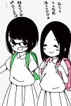 2girls :d backpack bag bangs blunt_bangs blush closed_eyes closed_mouth collared_shirt commentary dot_nose facing_viewer forehead glasses grey_background happy highres hirai_(mitsuboshi_colors) holding_strap katsuwo_(cr66g) long_hair looking_at_viewer mitsuboshi_colors multiple_girls open_mouth parted_bangs partially_colored pleated_skirt randoseru school_uniform shirt shirt_tucked_in short_hair short_sleeves simple_background skirt smile spot_color standing tadokoro_(mitsuboshi_colors) translation_request