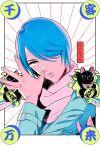 1boy aqua_coat blue_hair cat copyright_request denjinq hair_over_one_eye hand_up long_sleeves looking_at_viewer maneki-neko pink_scarf scarf short_hair signature solo