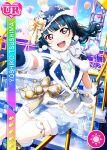 blue_hair blush character_name dress long_hair love_live!_school_idol_festival love_live!_sunshine!! pink_eyes smile tsushima_yoshiko winter