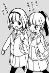 2girls :d bag bangs blazer blunt_bangs blush bow bow_hairband bowtie buttons cardigan clenched_hand collared_shirt commentary_request dot_nose grey_background greyscale hair_ornament hair_scrunchie hairband highres hitoribocchi_no_marumaru_seikatsu holding_strap honshou_aru jacket katsuwo_(cr66g) kurai_kako long_hair looking_at_another looking_to_the_side monochrome multiple_girls open_mouth pantyhose pleated_skirt ponytail school_bag school_uniform scrunchie shirt short_hair shoulder_bag sidelocks simple_background skirt smile standing translation_request walking