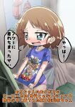 1girl absurdres bangs bed bedroom blue_eyes blue_shirt blurry blurry_background blurry_foreground blush brown_hair character_name commentary depth_of_field eyebrows_visible_through_hair girls_und_panzer green_skirt highres indoors no_pants open_mouth panties pleated_skirt poster_(object) print_shirt purple_panties robot sakaguchi_karina shirt shirt_tug short_hair short_sleeves skirt skirt_removed smile solo standing sweatdrop t-shirt translation_request underwear yamakake_(tororo1293)
