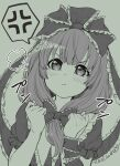 1girl :t blush bow front_ponytail hair_bow highres kagiyama_hina long_hair monochrome natsushiro pout simple_background solo tearing_up touhou upper_body