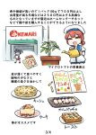2girls bamboo bamboo_shoot bangs black_hair blue_sailor_collar book cake closed_eyes detached_sleeves dress eyebrows_visible_through_hair food hair_ribbon hair_rings hat highres hoe holding japanese_clothes kaiboukan_no._4_(kancolle) kantai_collection multiple_girls open_mouth plant plate quiche redhead ribbon sailor_collar sailor_dress seiran_(mousouchiku) short_hair smile tomato watering_can white_dress wide_sleeves yamashiro_(kancolle)