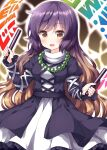 1girl :d bangs blush breasts brown_background dress eyebrows_visible_through_hair feet_out_of_frame flag gradient gradient_background gradient_hair hand_up highres hijiri_byakuren holding holding_flag jewelry juliet_sleeves long_hair long_sleeves looking_at_viewer medium_breasts multicolored_hair necklace open_mouth outline pearl_necklace puffy_sleeves purple_dress purple_hair ruu_(tksymkw) simple_background smile solo sorcerer's_sutra_scroll touhou very_long_hair white_outline yellow_eyes