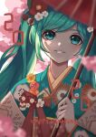 1girl 2020 absurdres blurry blurry_foreground cherry_blossoms dappled_sunlight floral_print flower grin hair_flower hair_ornament happy_new_year hatsune_miku highres holding holding_umbrella japanese_clothes kimono long_hair looking_at_viewer new_year oil-paper_umbrella parted_lips ribbon shiina0227 smile solo sunlight twintails umbrella upper_body vocaloid