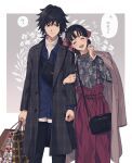 1boy 1girl 234_(1234!) :d ? ^_^ alternate_costume bag bangs beige_coat belt black_hair black_pants blue_eyes blue_shirt blush brother_and_sister casual closed_eyes closed_mouth coat collared_shirt contemporary dress_shirt earrings expressionless fanny_pack feet_out_of_frame floral_background floral_print flower_(symbol) frilled_shirt_collar frills hair_ribbon hand_up handbag head_on_another's_shoulder highres holding holding_another's_arm jewelry kimetsu_no_yaiba long_hair long_skirt long_sleeves looking_at_another open_mouth pants ribbon ring shirt shirt_tucked_in shopping_bag siblings skirt smile standing striped thought_bubble tomioka_giyuu tomioka_tsutako translation_request unmoving_pattern untucked_shirt white_shirt