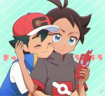 2boys antenna_hair ash_ketchum bangs baseball_cap blue_eyes blue_jacket brown_hair closed_eyes closed_mouth commentary_request eyelashes gen_4_pokemon goh_(pokemon) green_hair hands_up hat holding holding_phone hug hug_from_behind jacket kouzuki_(reshika213) male_focus multiple_boys phone pokemon pokemon_(anime) pokemon_swsh_(anime) rotom rotom_phone shirt short_hair short_sleeves sleeveless sleeveless_jacket smile white_shirt