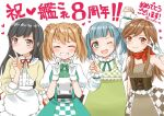 4girls alternate_costume anniversary apron arashio_(kancolle) asashio_(kancolle) ascot black_hair blue_eyes blue_hair brown_dress brown_eyes brown_hair cocoperino commentary_request copyright_name double_bun double_v dress frilled_apron frilled_shirt frills green_apron kantai_collection light_brown_hair long_hair long_sleeves looking_at_viewer michishio_(kancolle) multiple_girls ooshio_(kancolle) red_neckwear shirt short_hair short_twintails simple_background strapless strapless_dress twintails v white_background white_dress white_shirt