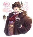 2boys aion_kiu barawa brown_eyes brown_hair character_request cropped_torso draph eyewear_on_headwear facial_hair goatee granblue_fantasy holding holding_pipe looking_at_viewer male_focus mature_male multiple_boys pipe pointy_ears short_hair smirk solo_focus translation_request