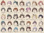 6+girls ahoge akashi_(kancolle) antenna_hair aqua_hair arashi_(kancolle) bangs black_hair blonde_hair blue_hair braid brown_background brown_hair chikuma_(kancolle) chiyoda_(kancolle) choukai_(kancolle) closed_mouth crescent crescent_hair_ornament cropped_shoulders diving_mask diving_mask_on_head double_bun everyone gambier_bay_(kancolle) glasses goggles goggles_on_head gradient_hair grey_hair hair_between_eyes hair_flaps hair_ornament hair_ribbon hairclip haruna_(kancolle) headdress headgear hibiki_(kancolle) hiei_(kancolle) i-14_(kancolle) i-47_(kancolle) ikazuchi_(kancolle) irako_(kancolle) ishigaki_(kancolle) italia_(kancolle) kaga_(kancolle) kamoku_nagi kantai_collection kinugasa_(kancolle) kirishima_(kancolle) kongou_(kancolle) light_brown_hair littorio_(kancolle) long_hair mamiya_(kancolle) maru-yu_(kancolle) minazuki_(kancolle) multicolored_hair multiple_girls nachi_(kancolle) naka_(kancolle) nenohi_(kancolle) okinami_(kancolle) one_eye_closed ooshio_(kancolle) open_clothes open_mouth pink_hair ponytail redhead remodel_(kantai_collection) ribbon sakawa_(kancolle) sheffield_(kancolle) shiranui_(kancolle) shiritori short_hair short_twintails side_ponytail simple_background single_braid smile takao_(kancolle) tone_(kancolle) tress_ribbon twintails verniy_(kancolle) wakaba_(kancolle) yayoi_(kancolle) yuudachi_(kancolle)