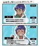 1boy black_shirt blue_jacket book character_name clenched_teeth closed_eyes closed_mouth commentary_request dark_skin dark_skinned_male dialogue_box fur-trimmed_jacket fur_trim grin hand_up holding holding_book hop_(pokemon) jacket male_focus notice_lines outline pokemon pokemon_(game) pokemon_swsh purple_hair shirt short_hair smile suruga_dbh teeth translation_request yellow_eyes