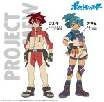 1boy 1girl ahoge aqua_hair arm_belt asahi_(pokemon) background_text badge beige_footwear beige_jumpsuit belt black_belt black_footwear black_gloves blue_eyes blue_gloves blue_jumpsuit blue_legwear boots breast_pocket breasts button_badge character_name clenched_hands collarbone collared_jumpsuit company_name copyright cutout_gloves dark_skin dark_skinned_female english_text fingerless_gloves folded_ponytail frown full_body gloves green_footwear green_gloves grey_footwear hair_between_eyes hand_on_hip jacket jumpsuit knee_pads logo long_hair looking_at_viewer medium_breasts mole mole_under_mouth multicolored_footwear multicolored_hair navel official_art open_jumpsuit pocket pokemon pokemon_(anime) pokemon_swsh_(anime) pouch print_jacket purple_footwear purple_hair purple_shorts purple_sports_bra red_eyes red_jumpsuit redhead rope shiny shiny_hair shoes short_jumpsuit short_shorts shorts sleeves_rolled_up smile sneakers socks spiky_hair sports_bra standing streaked_hair tsurugi_(pokemon) two-tone_footwear two-tone_gloves two-tone_jumpsuit white_background yasuda_shuuhei