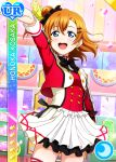 blue_eyes blush character_name dress kousaka_honoka love_live!_school_idol_festival love_live!_school_idol_project orange_hair short_hair smile