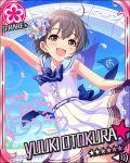 blush character_name dress grey_eyes grey_hair idolmaster idolmaster_cinderella_girls otokura_yuuki short_hair smile stars