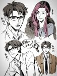 1boy 1girl apex_legends beanie black_hair blue_shirt brother_and_sister brown_jacket collared_shirt crypto_(apex_legends) formal fur_trim glasses hack_(apex_legends) hat highres jacket looking_to_the_side mila_alexander mole_above_eye mozuwaka multiple_views parted_lips pink_hair shirt siblings suit translation_request upper_body