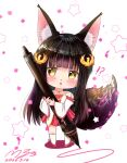 !? 1girl animal_ear_fluff animal_ears azur_lane bangs bare_shoulders bird_hair_ornament black_hair blunt_bangs blush carrying chibi collarbone commentary_request detached_sleeves dress eyebrows_visible_through_hair fox_ears fox_girl fox_tail full_body hair_ornament japanese_clothes jewelry kneehighs long_hair looking_at_viewer m_ko_(maxft2) nagato_(azur_lane) necklace off-shoulder_dress off-shoulder_shirt off_shoulder parted_lips pen shirt sidelocks signature simple_background smile socks solo starry_background strapless strapless_dress tail very_long_hair white_background white_legwear yellow_eyes